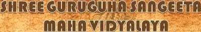 H S NAGARAJ - FOUNDING DIRECTOR OF Shree Guruguha Sangeeta MahaVidyalaya