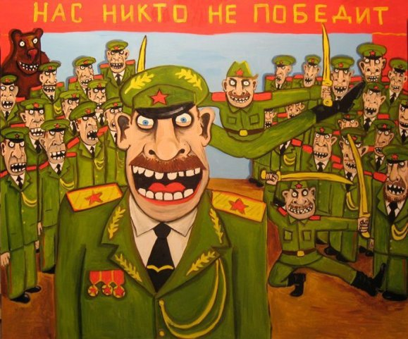 Из-за кризиса Россия готовит продуктовые карточки для населения, -  Reuters - Цензор.НЕТ 7846