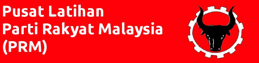 Pusat Latihan Parti Rakyat Malaysia (PRM)