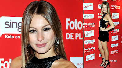 Pampita Hot Photo