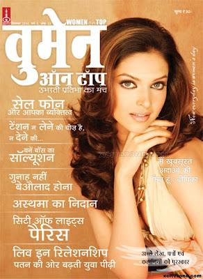 Deepika Padukone on The Cover of Women Magazine