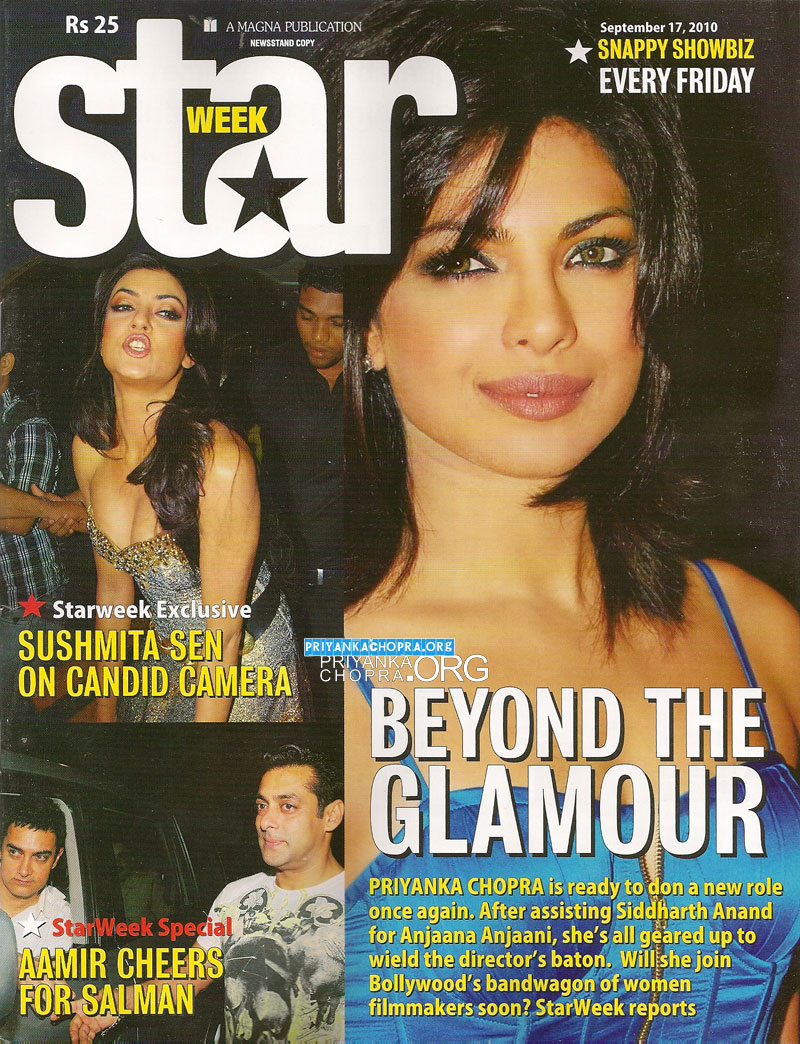 http://4.bp.blogspot.com/_6A8j2EQmANk/TJSwQsXnxjI/AAAAAAAARlU/miYVI_2uwo8/s1600/Priyanka+Chopra+on+the+cover+of+Star+Week+Magazine1.jpg