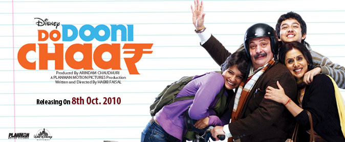 Do Dooni Chaar Hindi Movie Online Free