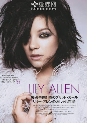 Lily Allen Elle in the Japanese Photoshoot