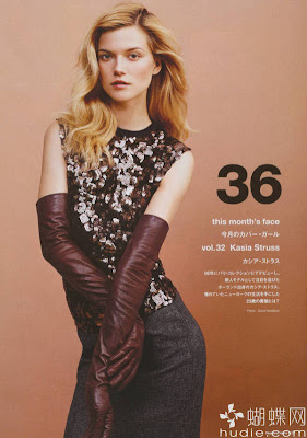 Kasia Struss Numero in the Japanese Photoshoot