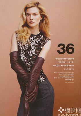 Kasia Struss Numero in the Japanese Photoshoot