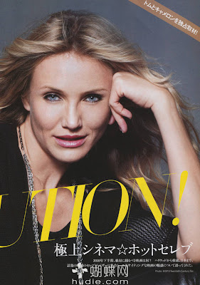 Cameron Diaz Harper on the cover of Bazaar Japan Photoshoot