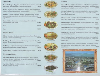 Chili bob 39 s houston eats afghan cuisine menu scans for Afghan cuisine menu