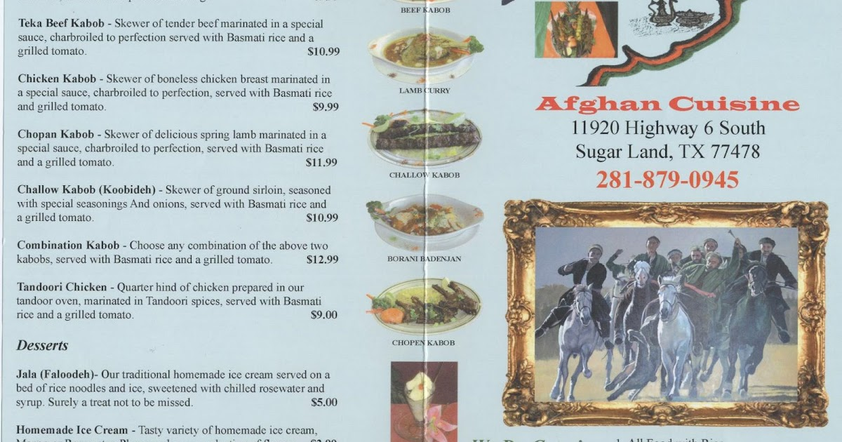 Chili bob 39 s houston eats afghan cuisine menu scans for Afghan cuisine houston tx