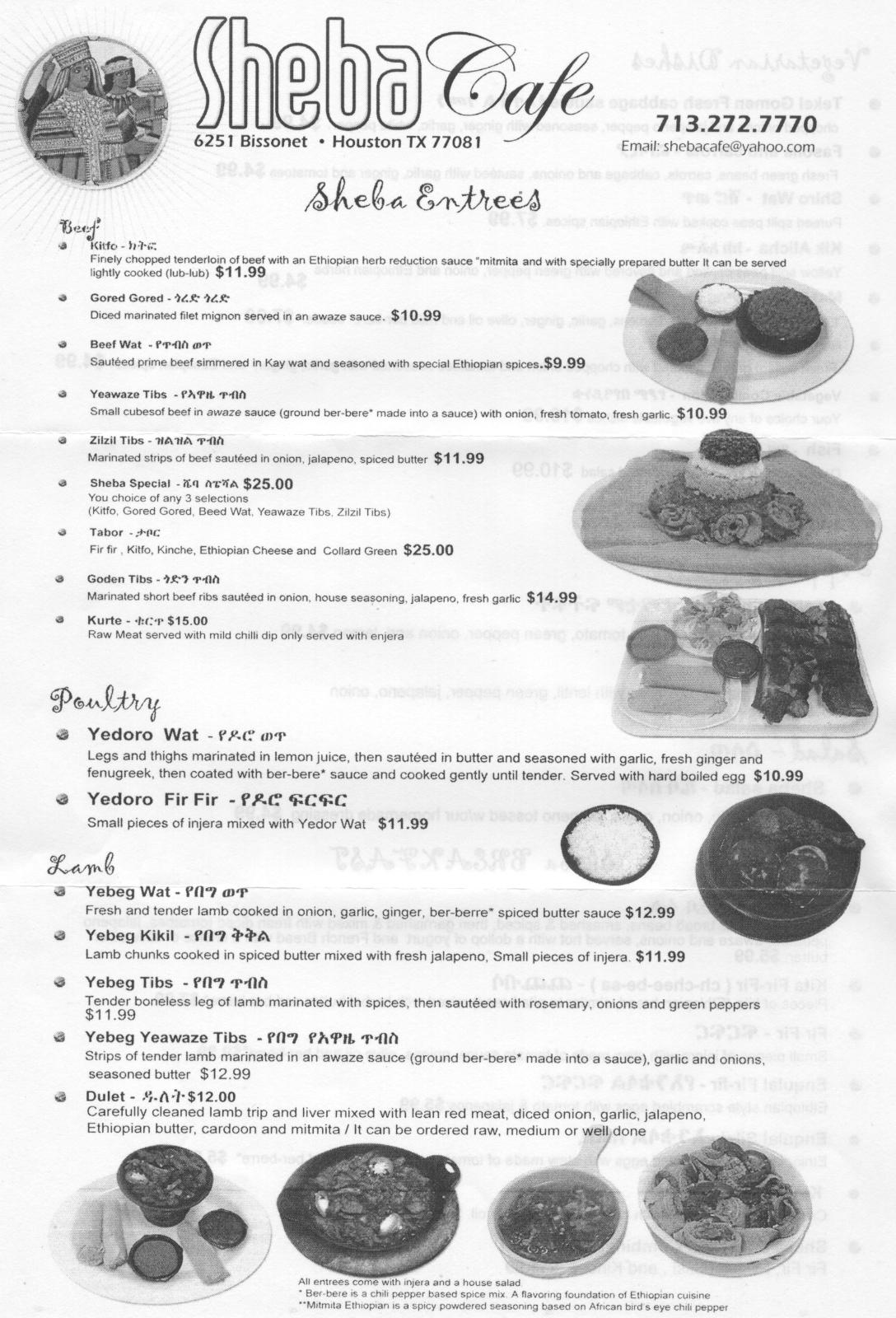 Chili Bob\'s Houston Eats: Sheba Cafe Menus