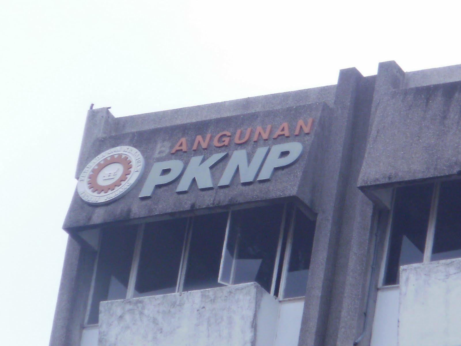 Lambang Negeri Pahang