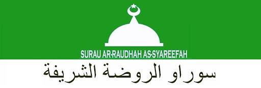 Surau Ar-Raudhah As-Syareefah