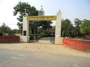 रफी के गांव का स्कूल