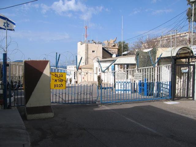frontera líbano israel