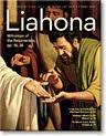 LIAHONA