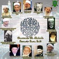 Ulama'2 Islam