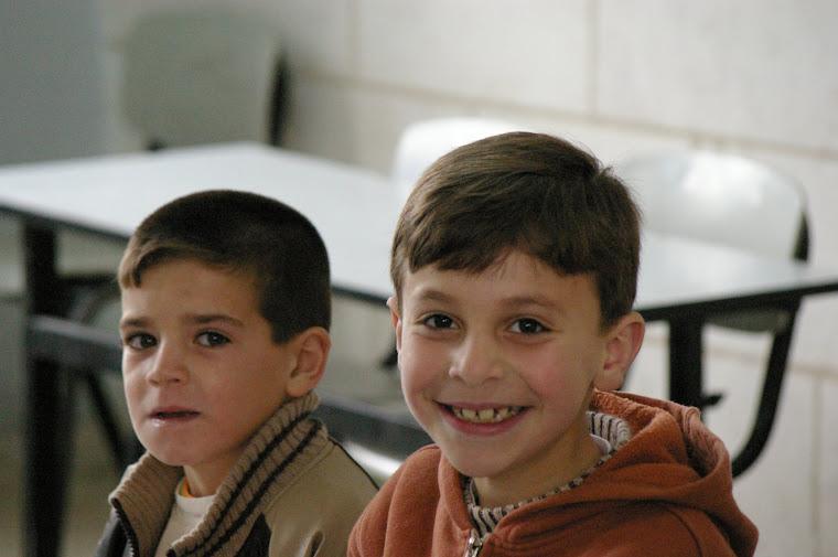 Al-Rahma Elementary School