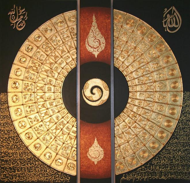 triptique islamique