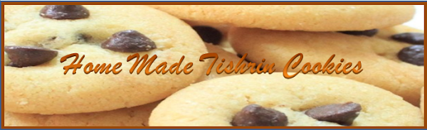 Homemade Tishrin Cookies