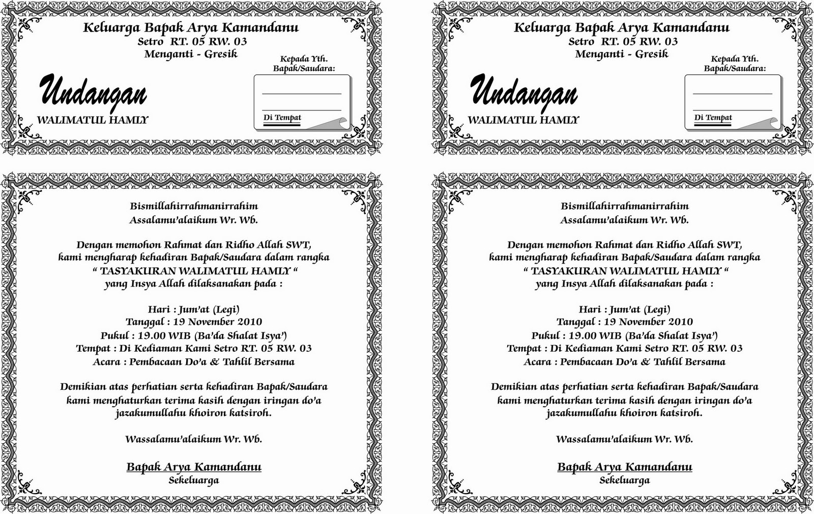 Download Bingkai Undangan