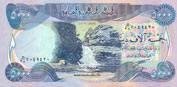 1 Juta Dinar- Note 5,000