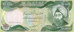 10,000 Dinar Iraq