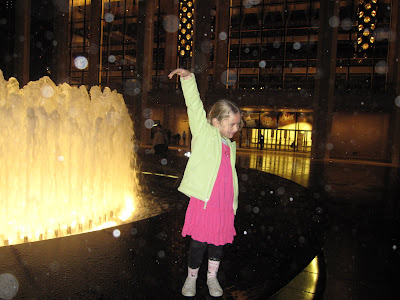 Dancing on the Lincoln Center fountain