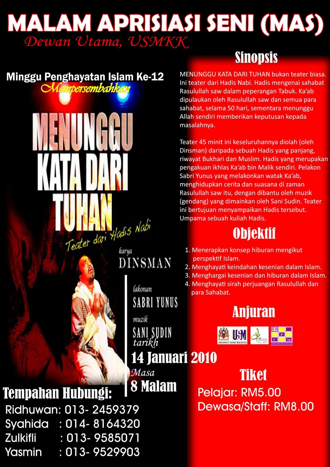 [Poster_Menunggu_Kata_Dari_Tuhan_(MAS).jpg]