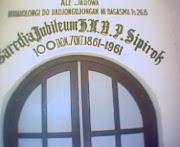 Pintu Masuk HKBP Sipirok