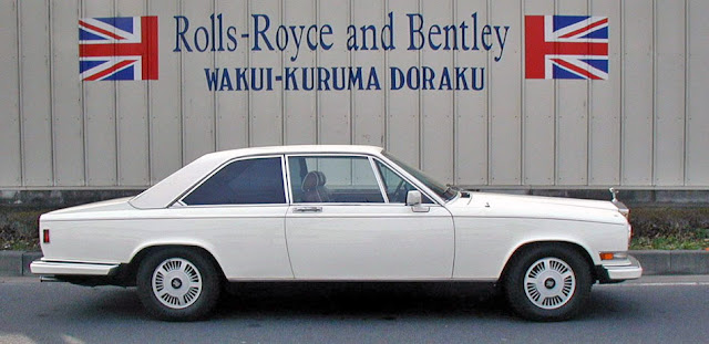 Rolls Royce Camargue Limited