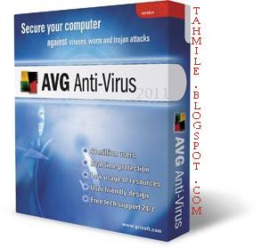 برنامج افج انتي فايروس avg anti virus free 2011
