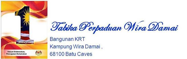 Tabika Perpaduan Wira Damai 03-61883085