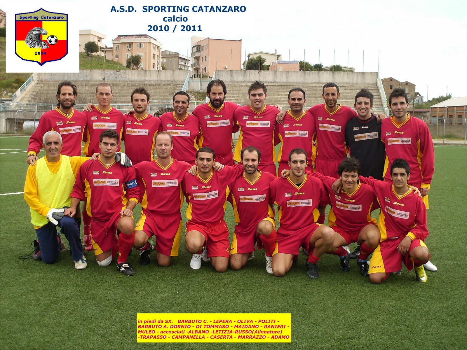 catanzaro calcio - photo #24