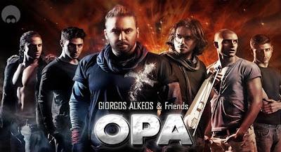 Певец Георгос Алкеос выступит за Грецию на Евровидении 2010 с песней Опа!