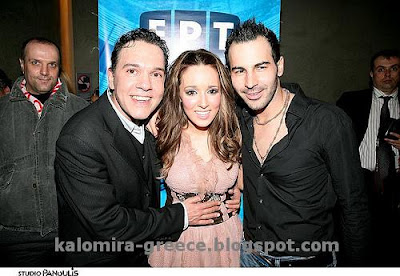 На фото греческая певица Каломира и греки