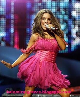 На фото греческая певица Каломира