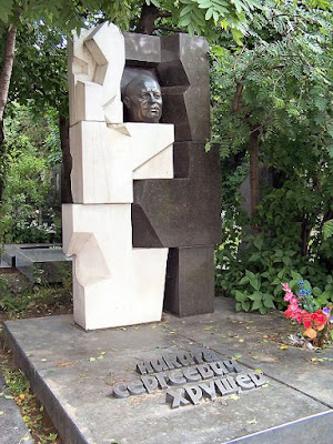 Nikita Kruschev monument at Nvodevichy cemetery in Moscow