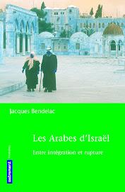 LES ARABES D'ISRAËL  de Jacques Bendélac
