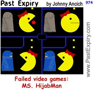 [CARTOON] Ms. Pacman Spoof.  images, pictures, cartoon, computers, games, religion, spoof,
