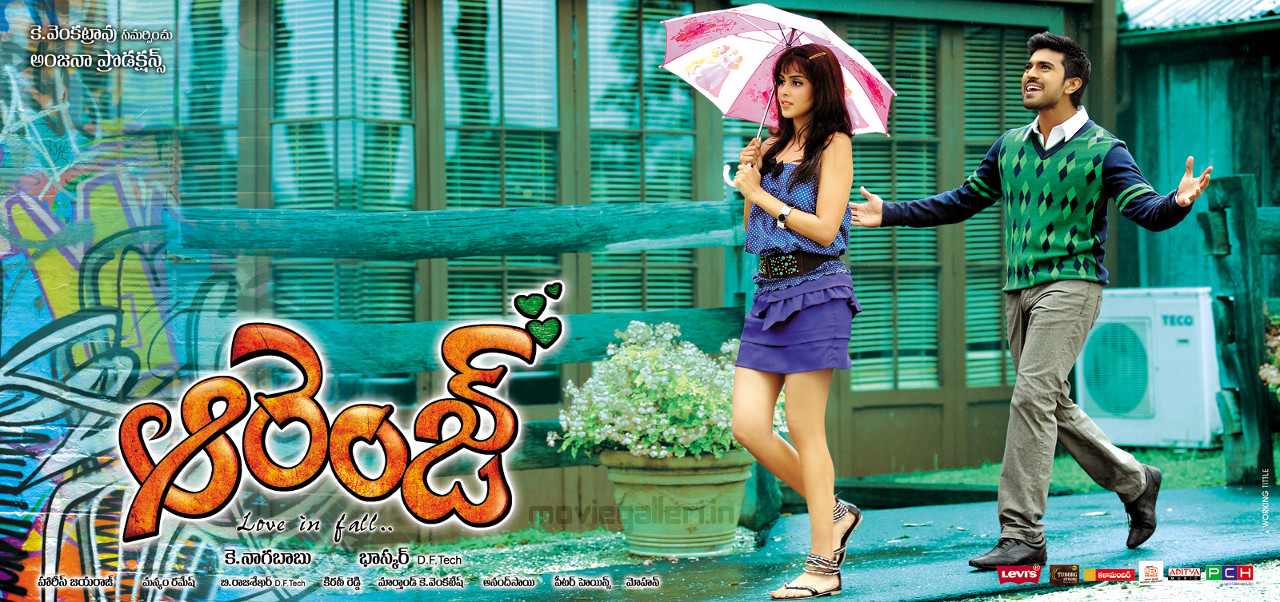 orange full video songs hd 1080p telugu movies