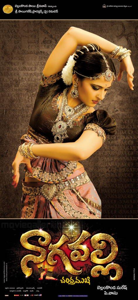 Nagavalli Telugu Movie. Posters, Wallpapers