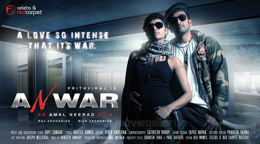 Anwar Tamil Movie Posters Anwar Movie Wallpapers New Movie Posters