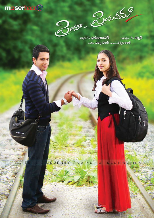 Tamanna Priya Priyatama Movie Wallpapers