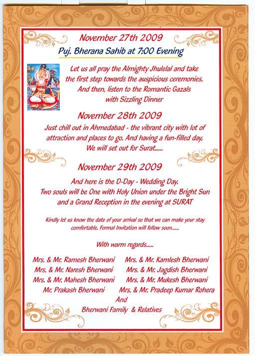 Half Saree Function Invitation Cards In English - Best Custom Invitation Template | PS Carrillo