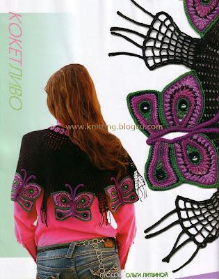 Crochet SHAWLS Detail