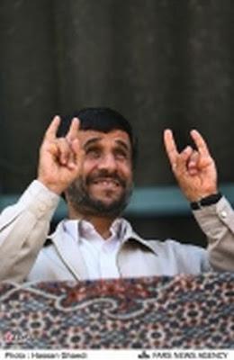 http://4.bp.blogspot.com/_6Y-NXZmDcxU/SRv6gb612iI/AAAAAAAABdM/xMmaZuHJwng/s400/iran_sign.jpg