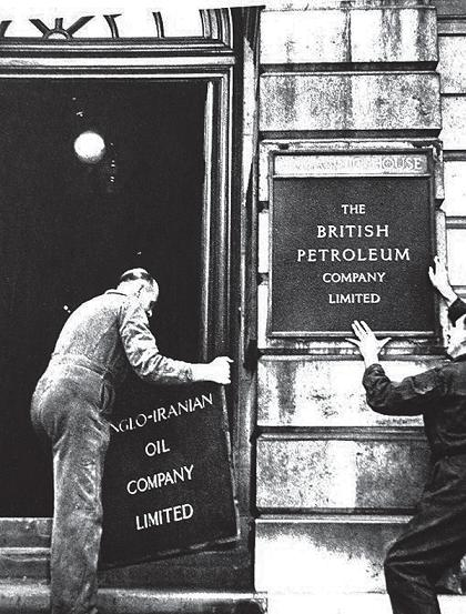 accounting anglo persian oil company Oil nationalisation and managerial response: the anglo-iranian oil  originally the anglo-persian oil company, in deference to the shah it became the anglo-  'accounting tricks' used by.