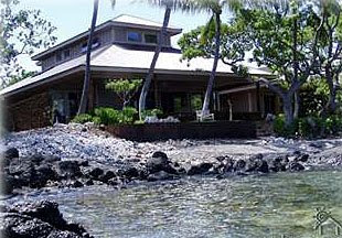 Puako Home as low as it gets fro Spring 2009