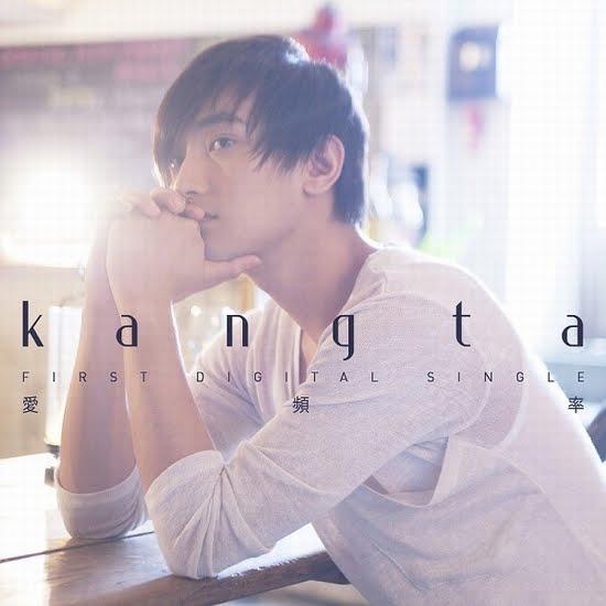 [Album] Kangta - Jing Xian Qi Le Jingxiangqile