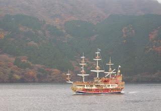 Ashi Gölü